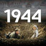Рейтинг лучших военных фильмов