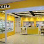Лучшие магазины телефонов
